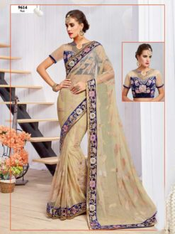 Trendy Cream Color Net Embroidery Party Wear Saree